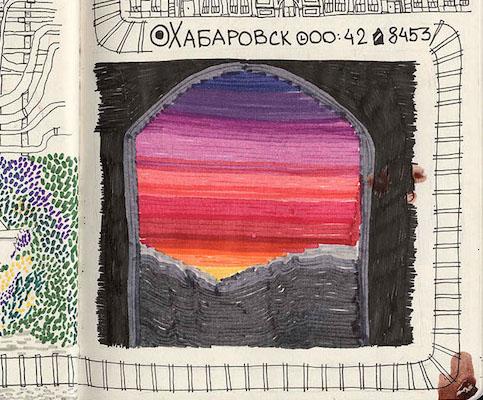 Россия, Транссиб: дневник художника