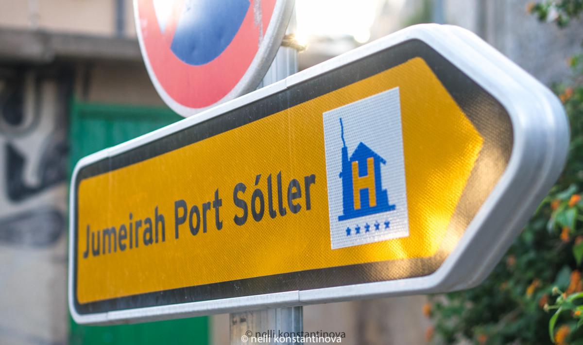 Конкурс завершен! Jumeirah Port Soller Hotel & Spa на Майорке дарит две ночи победителю