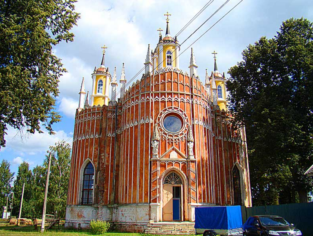 Усадьба Берново, фото с сайта ru-travel.livejournal.com