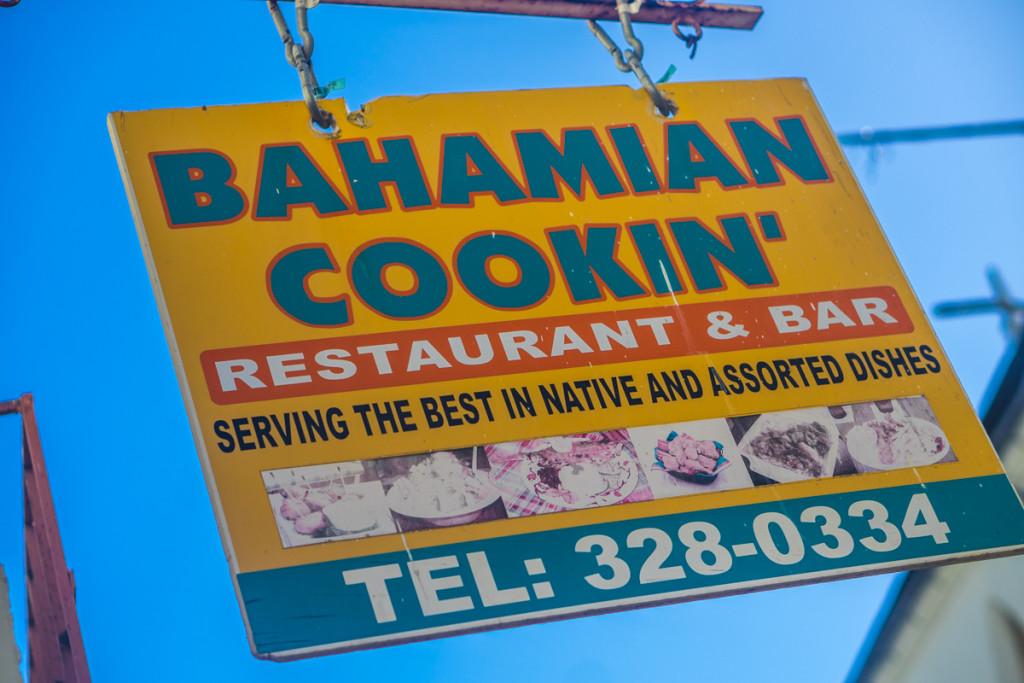 Лучший ресторан местной еды