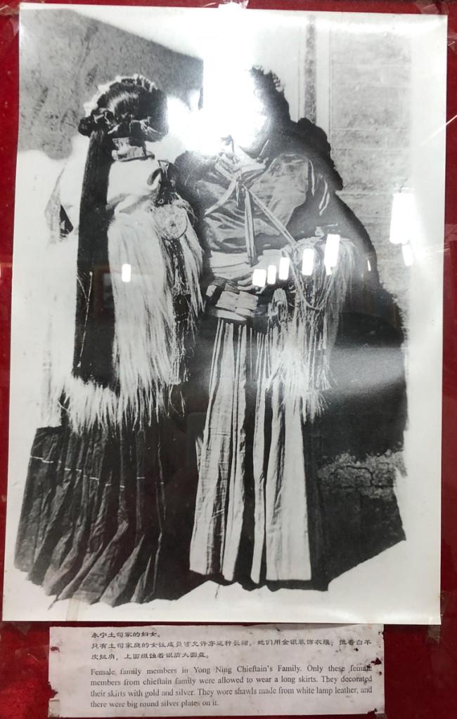 Женщины клана Юнг Нинь