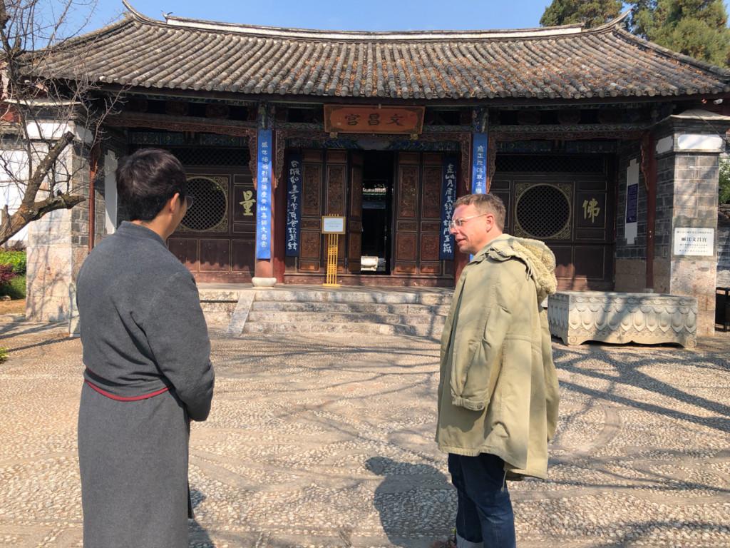 Дворец Венчанг снаружи