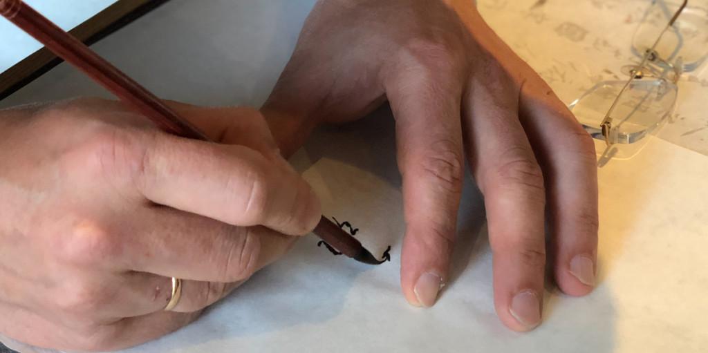 Попытка каллиграфии