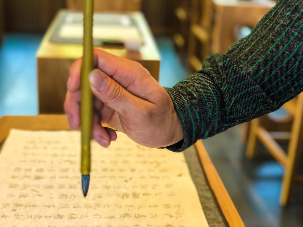 Кисточка для каллиграфии