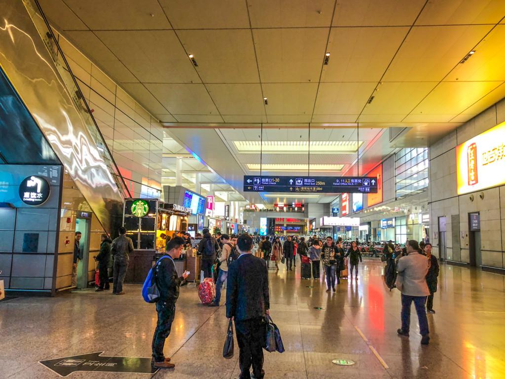 Вокзал в Шанхае