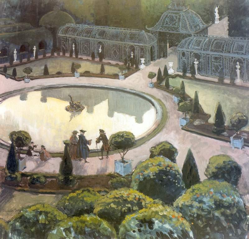 Александра Бенуа «Версаль. Оранжерея»