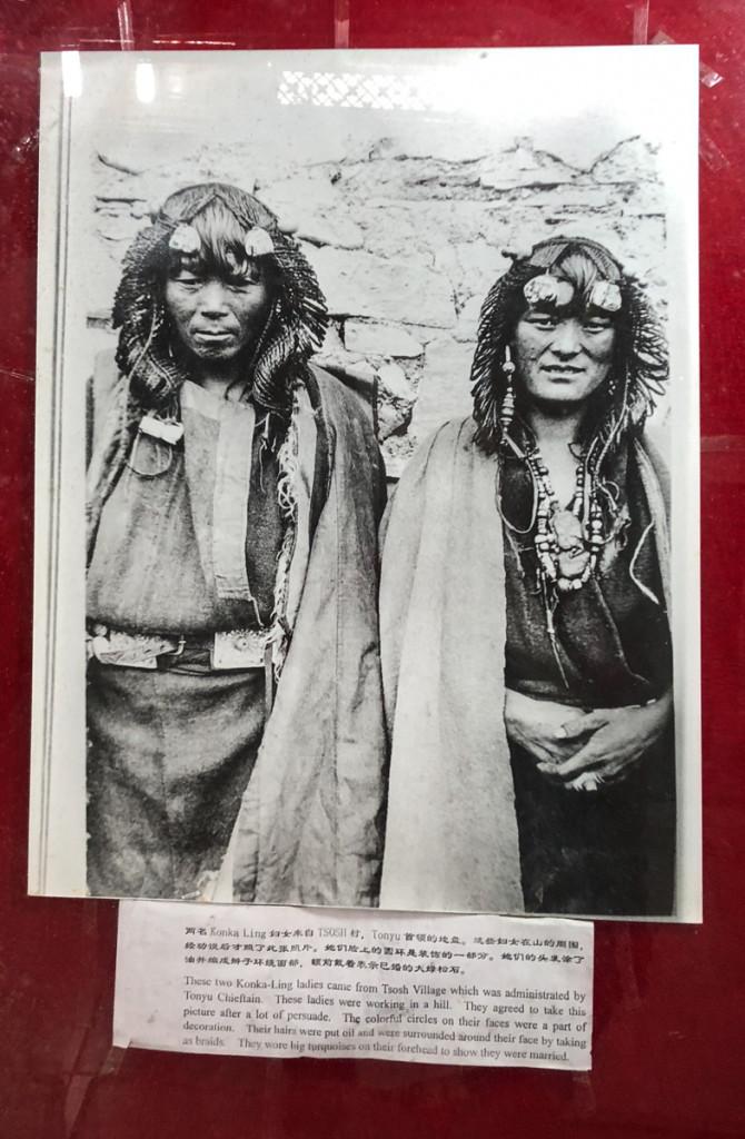 Двое женщин народа конка-линг