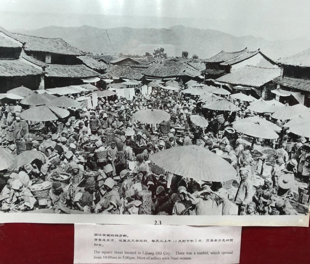 Рынок в Лицзяне