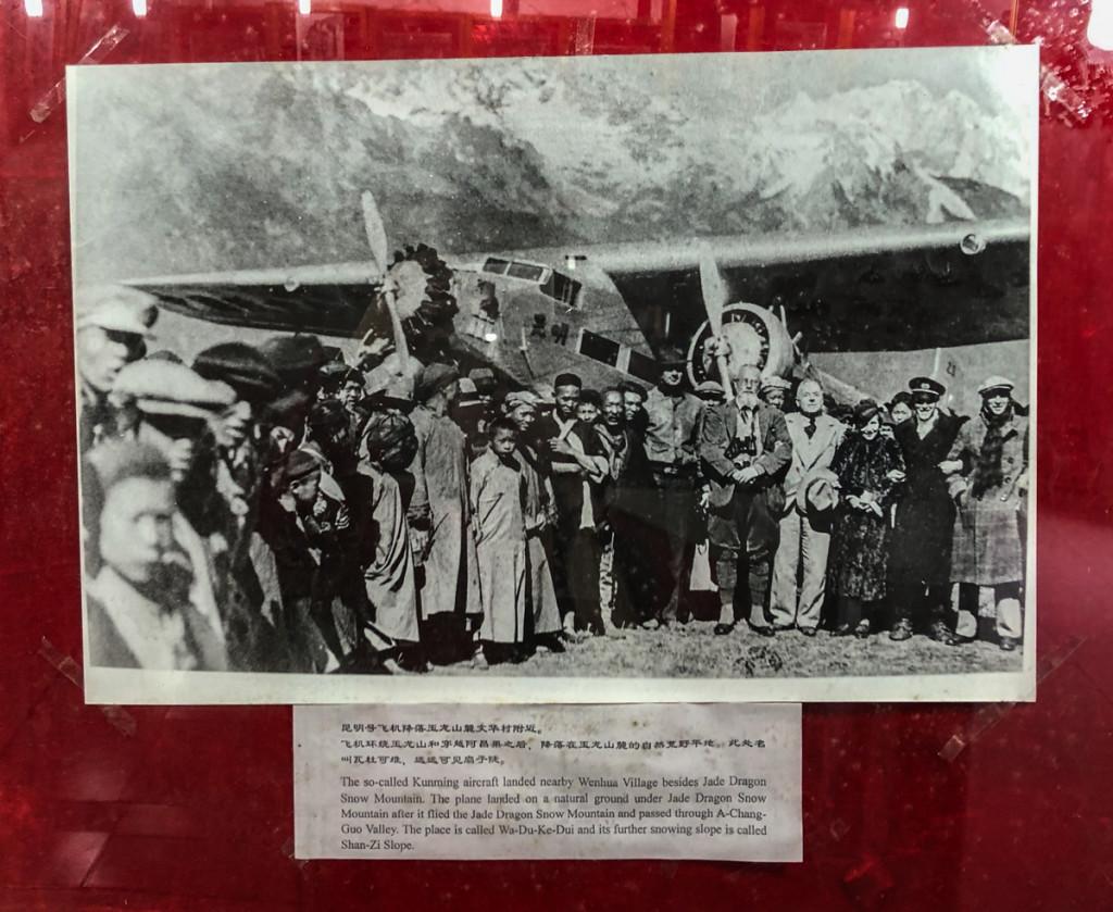 Самолет прилетел из Куньмина, столицы провинции Юннань