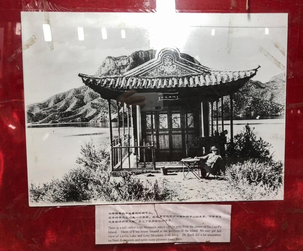 Чайный павильон на озере Лугу