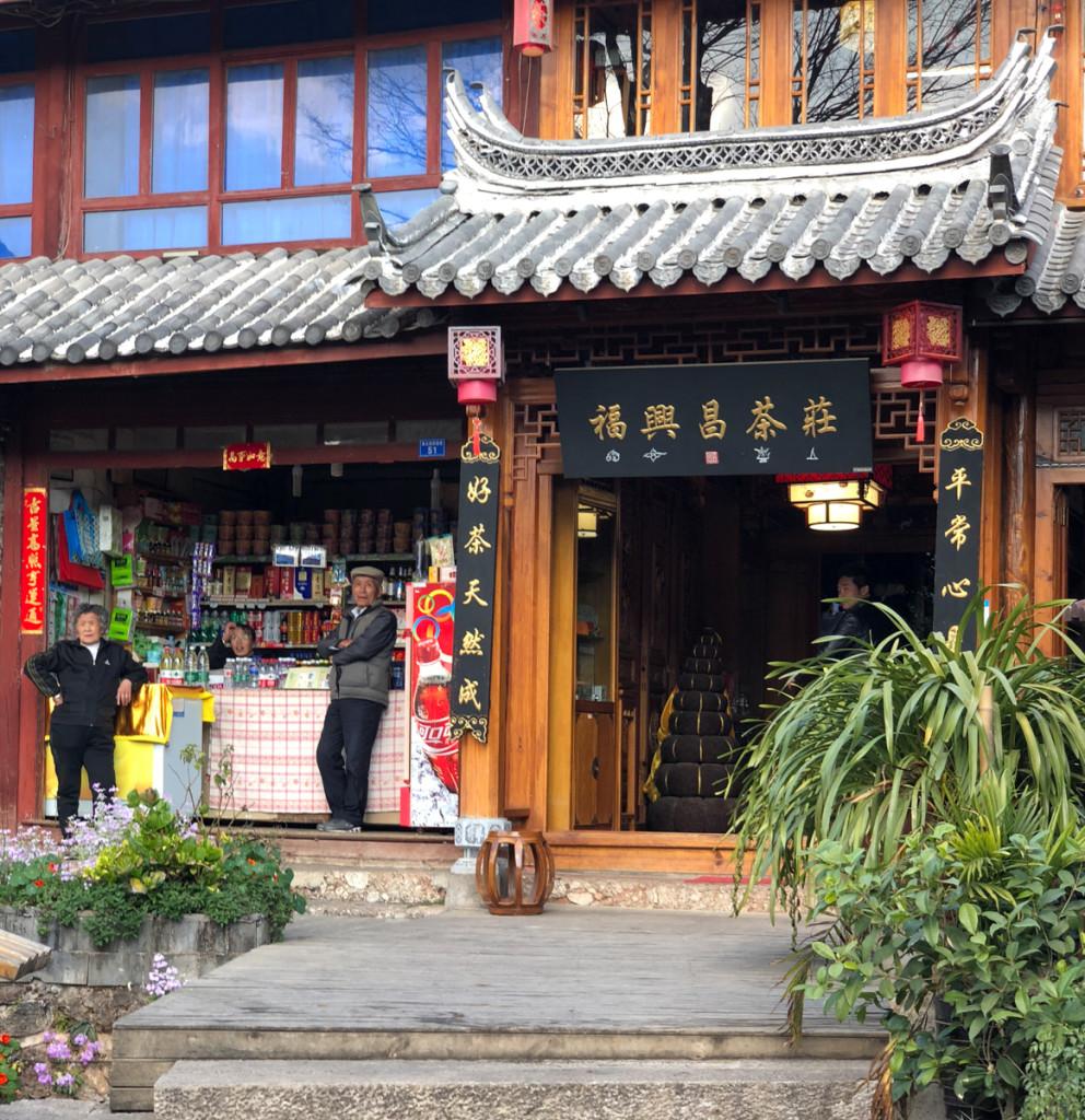 Лучшая чайная лавка в Лицзяне