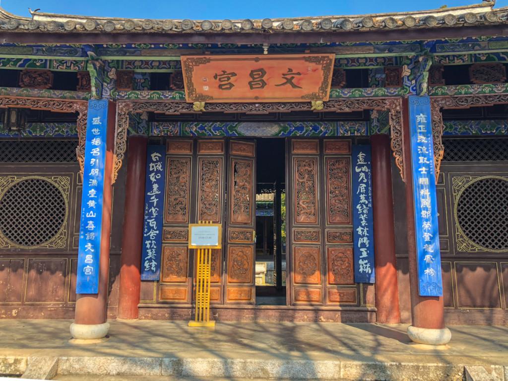 Дворец Венчанг