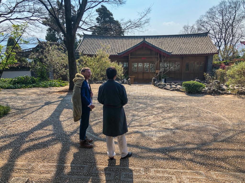 Чайный павильон, вид от дворца Венчанг