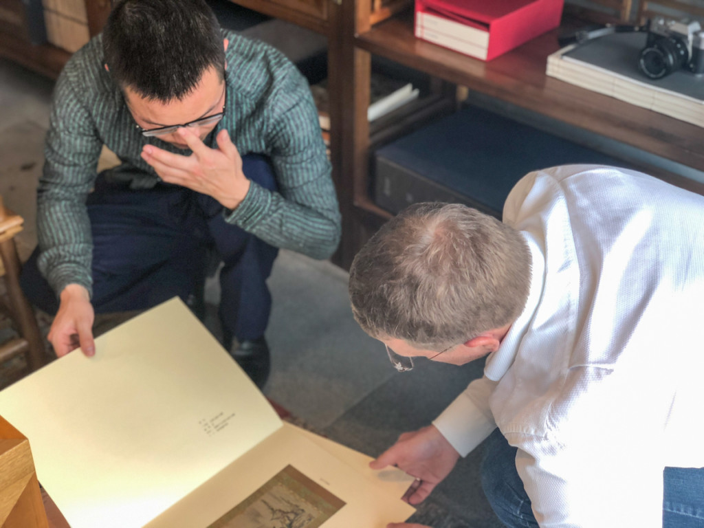 Изучение старинных книг