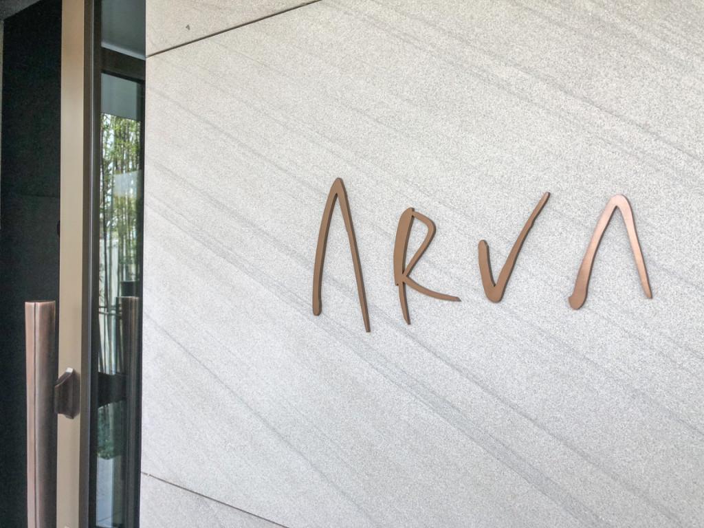 Ресторан Арва