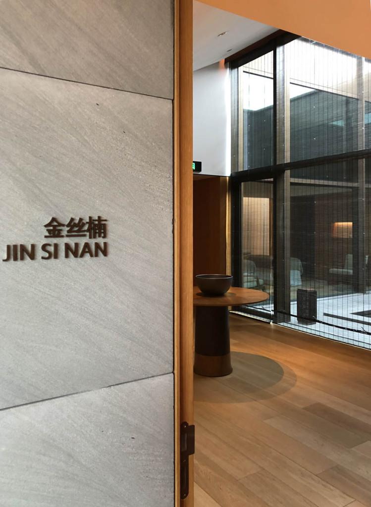 Спа Jin Si Nan