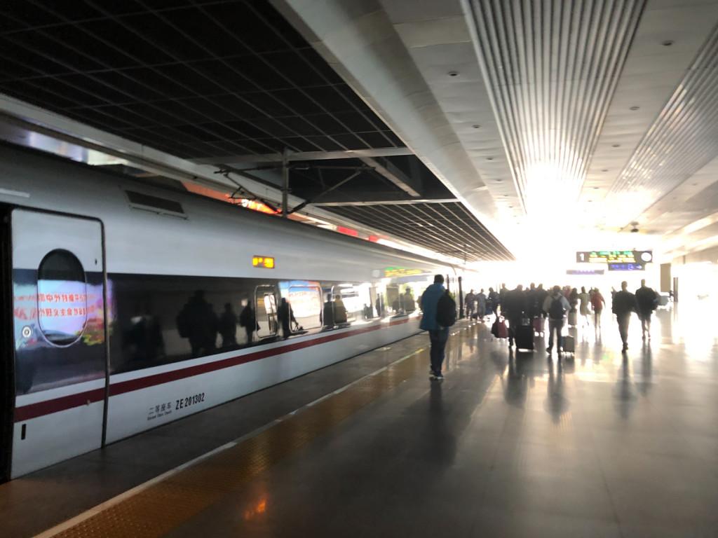 Перрон в Пекине